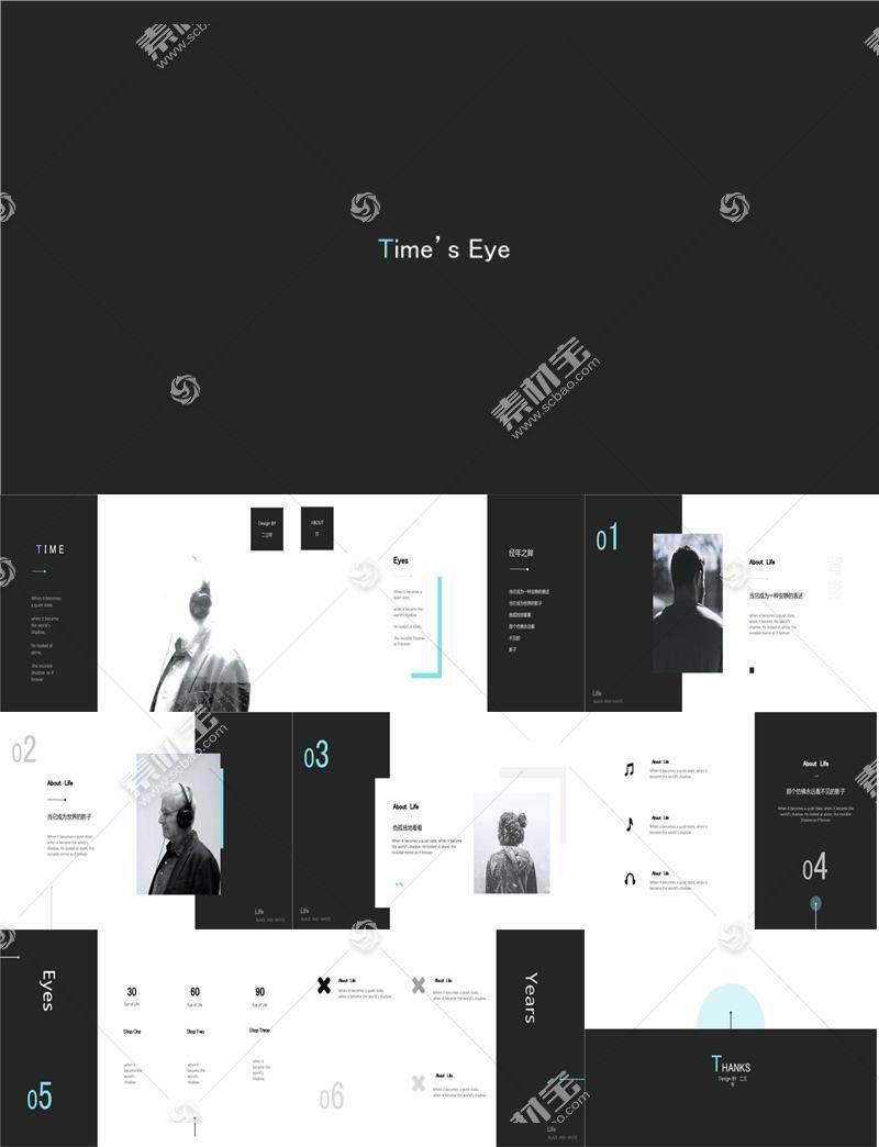 极简黑白风格艺术设计ppt模板图片