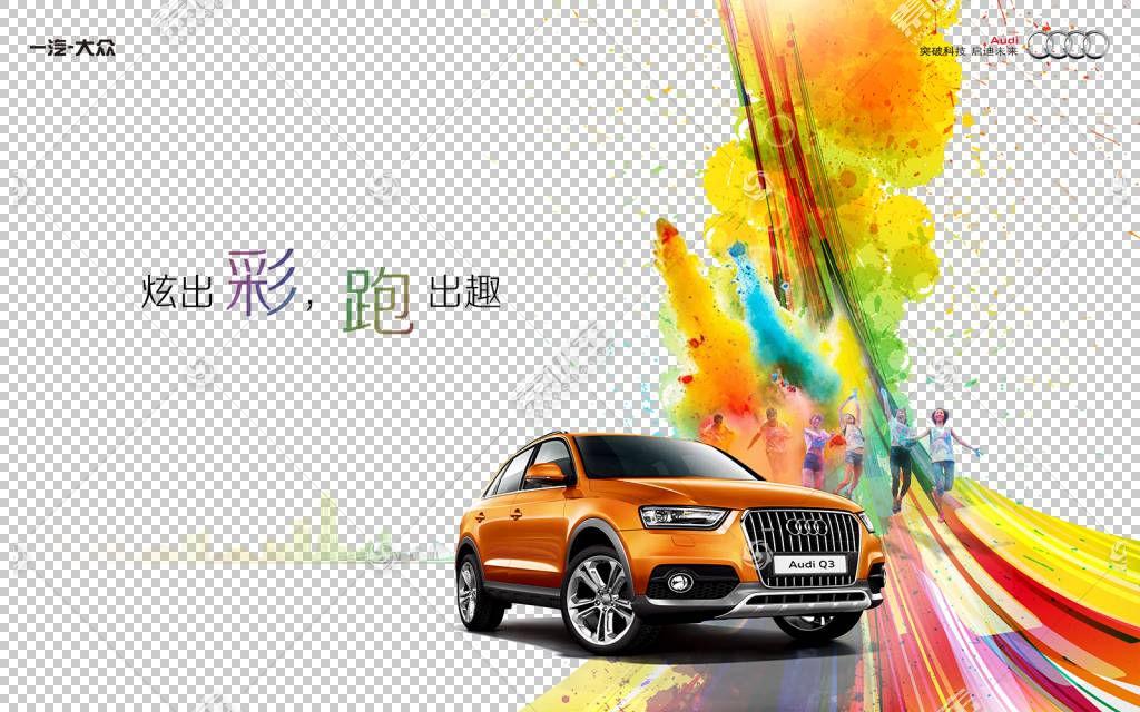 汽车奥迪Sportback概念海报奥迪A8,奥迪PNG剪贴画时尚,电脑壁纸,