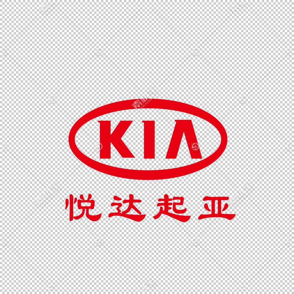 起亚汽车汽车吉普现代汽车公司,悦达起亚汽车品牌PNG剪贴画汽车事