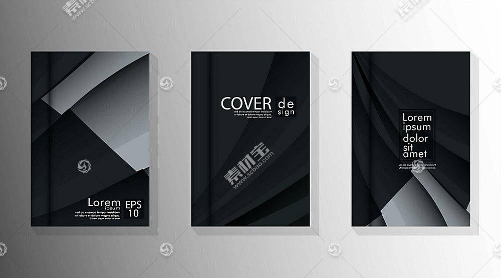 创意封面设计