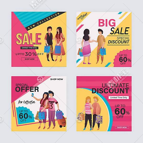 购物宣传单页设计图片