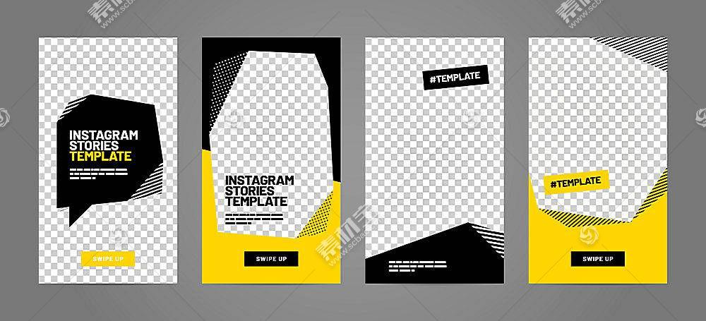 折页设计模板素材图片