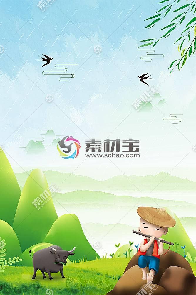 春天水牛牧童背景素材图片