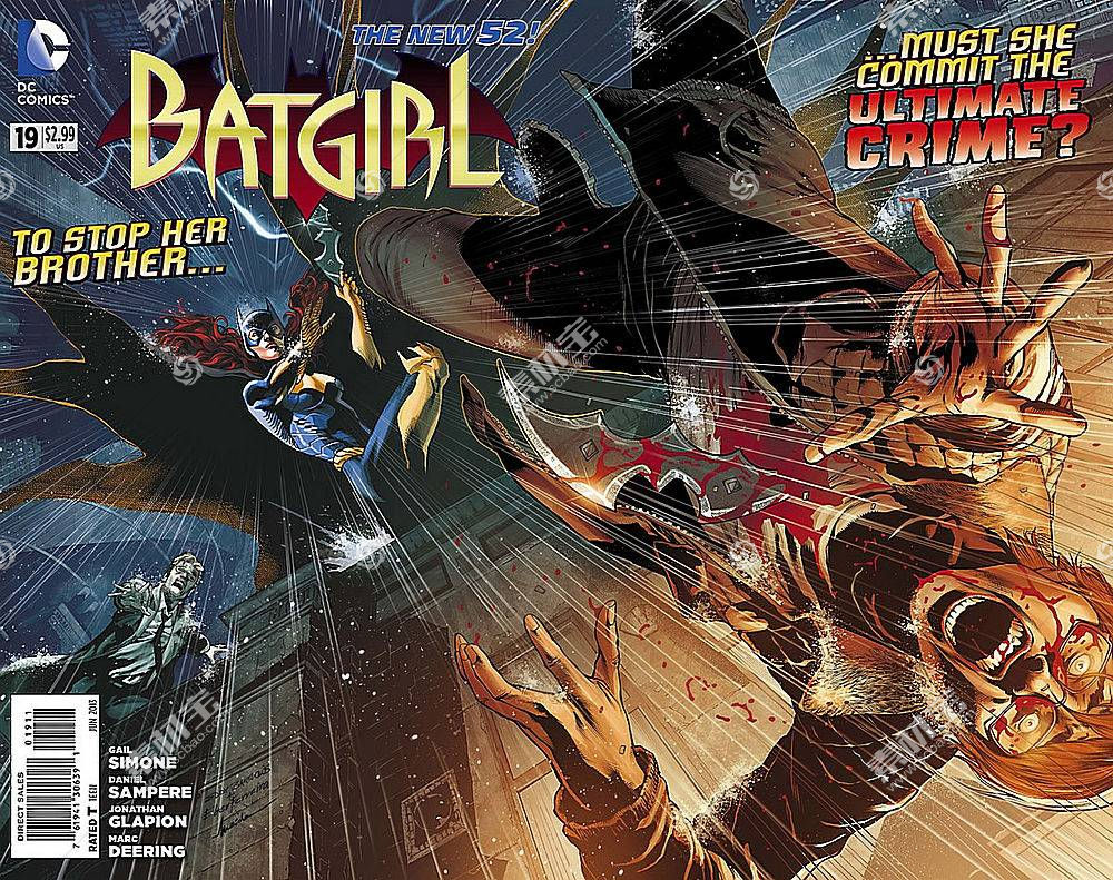 漫画壁纸,蝙蝠女侠,壁纸(51)