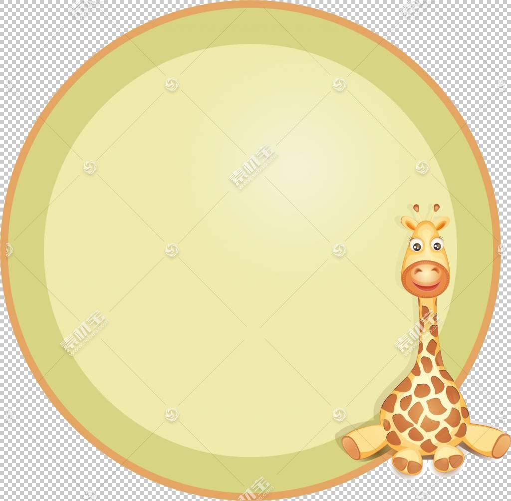 长颈鹿卡通圈,可爱的长颈鹿圆边界PNG剪贴画边框,框架,3D计算机图