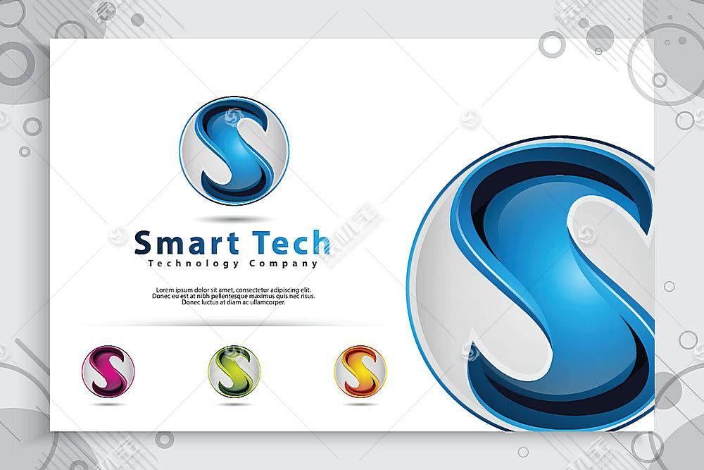 圆形个性字母S形象创意LOGO设计