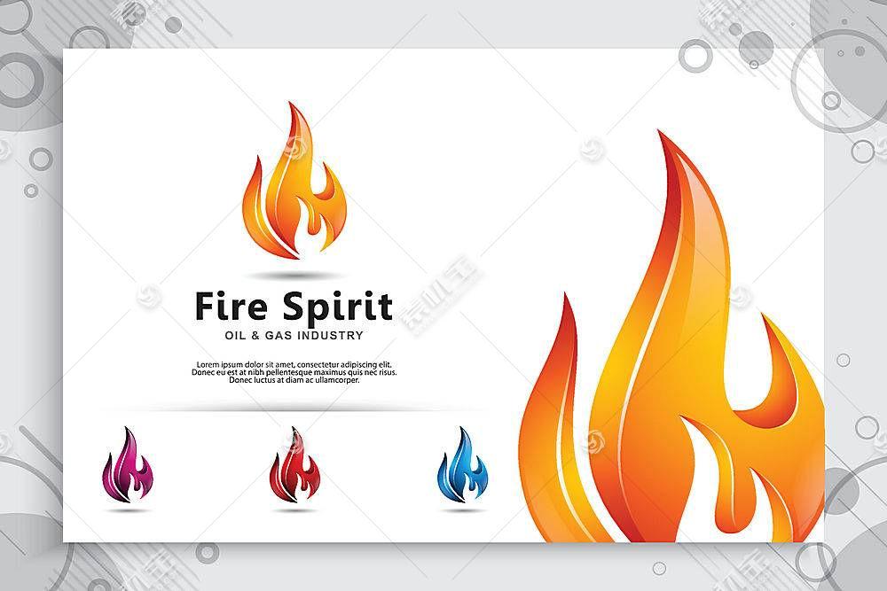 火焰形象创意LOGO设计