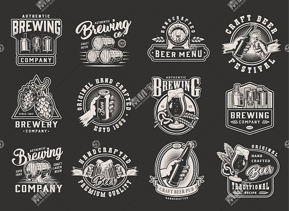 啤酒元素形象创意LOGO设计