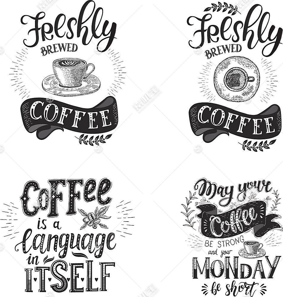 咖啡形象创意LOGO设计