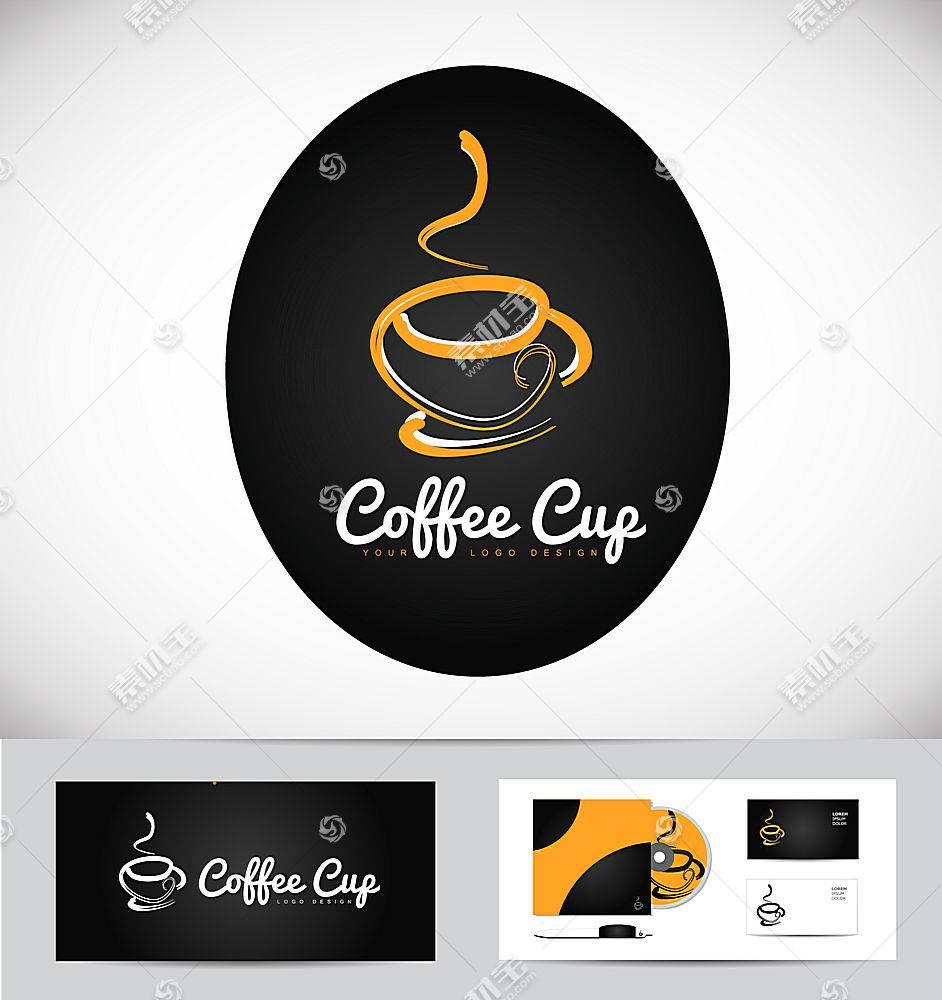 咖啡元素形象创意LOGO设计