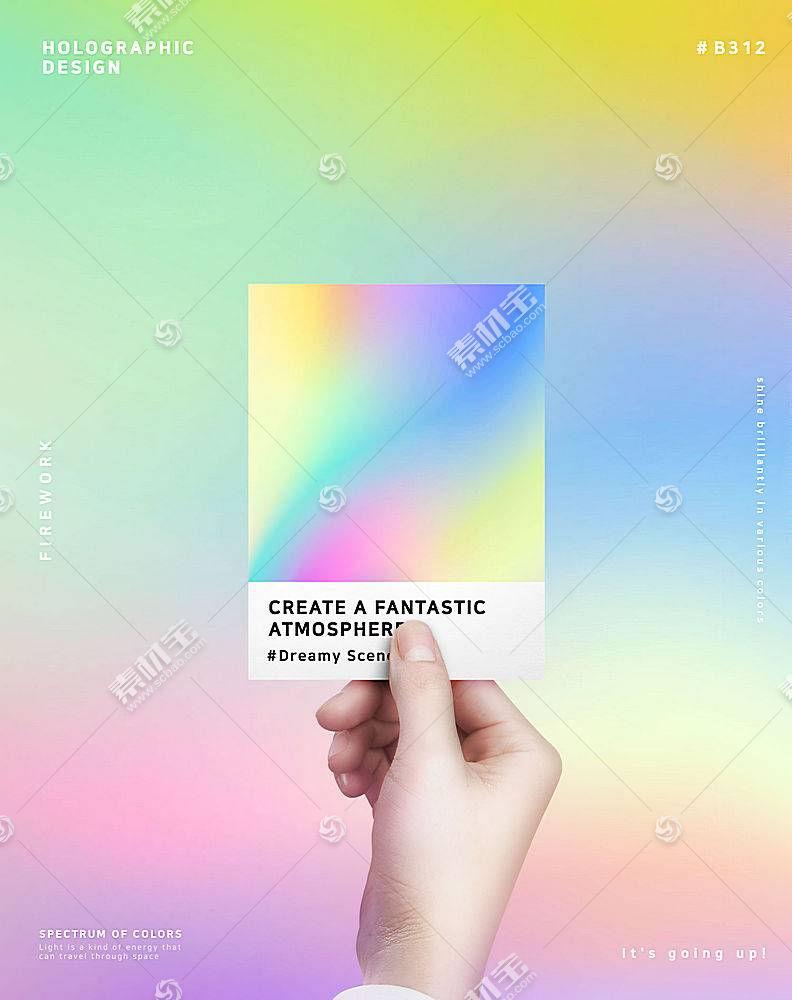 创意渐变色卡片背景音乐节海报