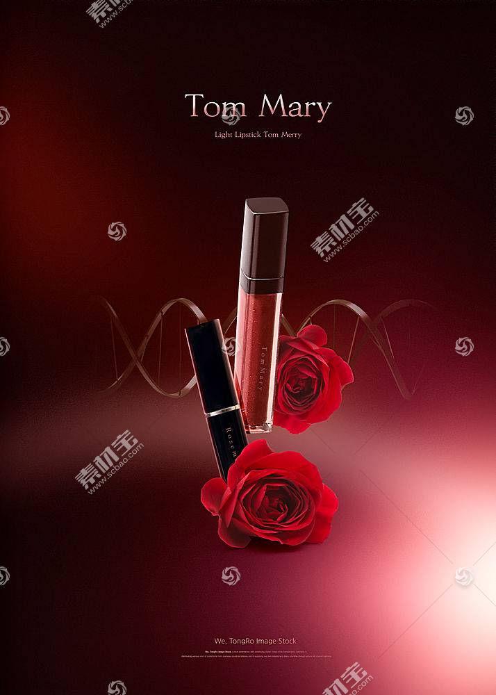 玫瑰韩国美妆用品主图海报设计通用模板图片