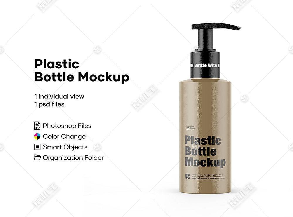 现代化妆品护肤品产品包装LOGO样机展示