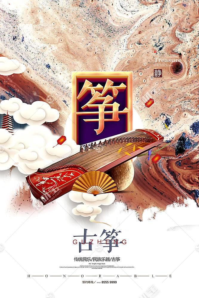 创意古典鎏金古筝文化民乐海报