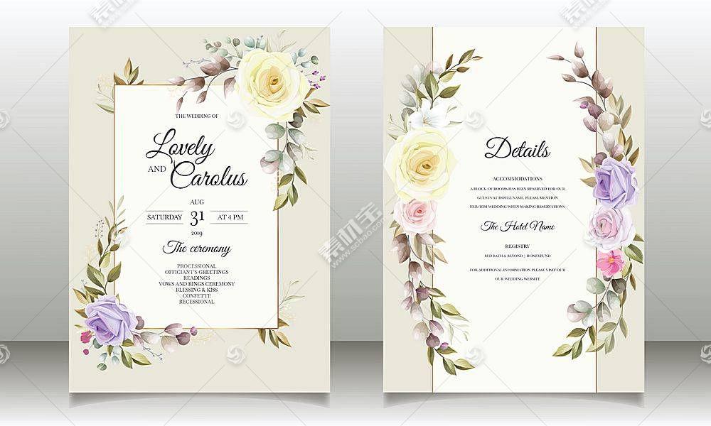 文艺清新花卉元素婚礼邀请函设计