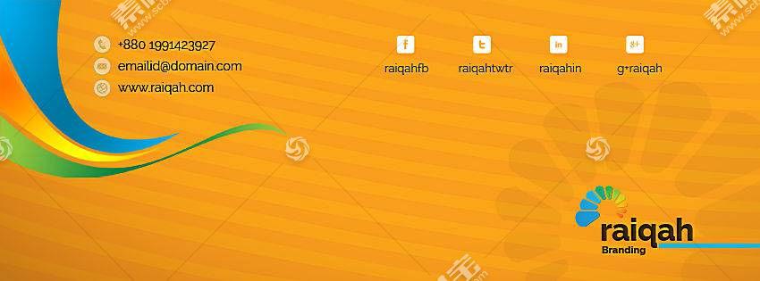 互联网科技主题系统banner背景