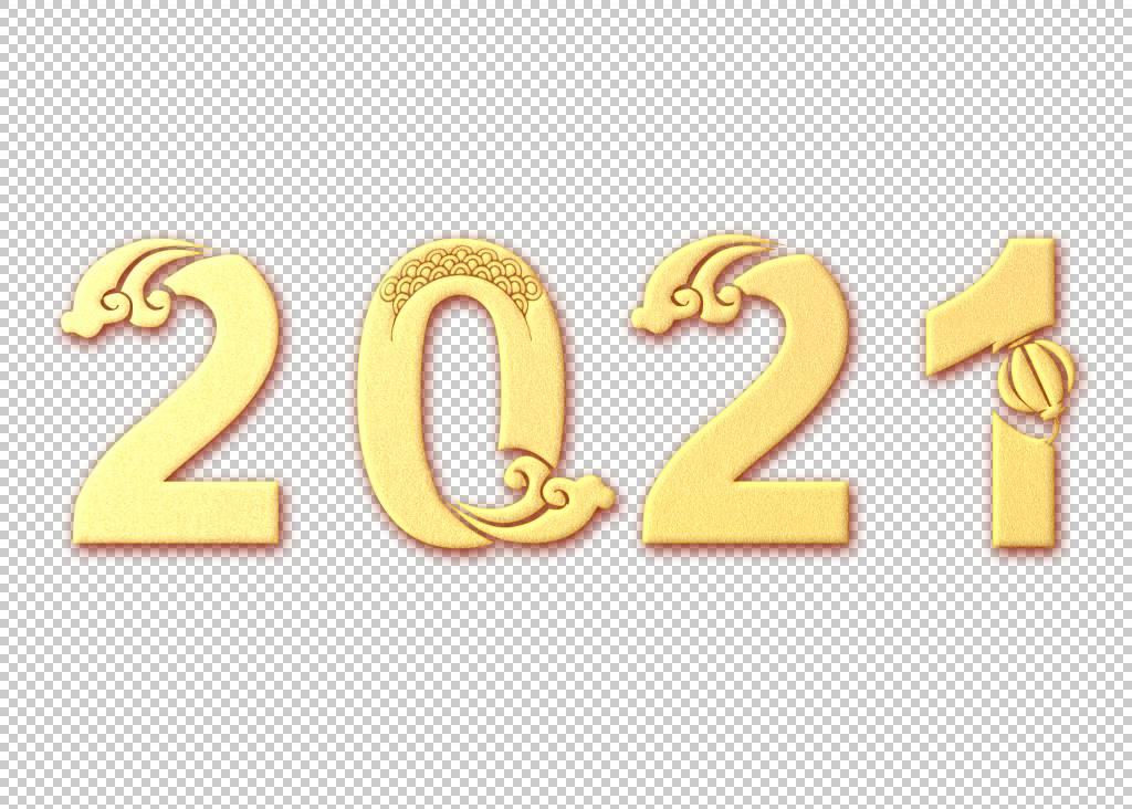 金色浮雕剪纸风2021年字体设计