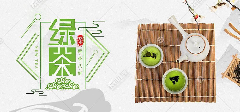 精品绿茶新茶上新海报