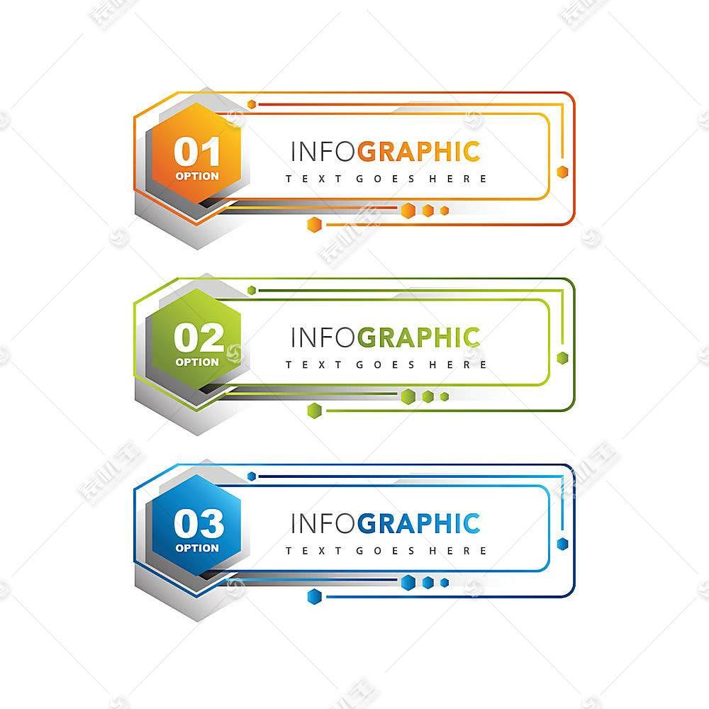 时尚高质量数据信息图表素材