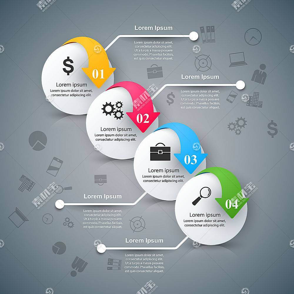 创意多彩的流程图信息图表矢量设计