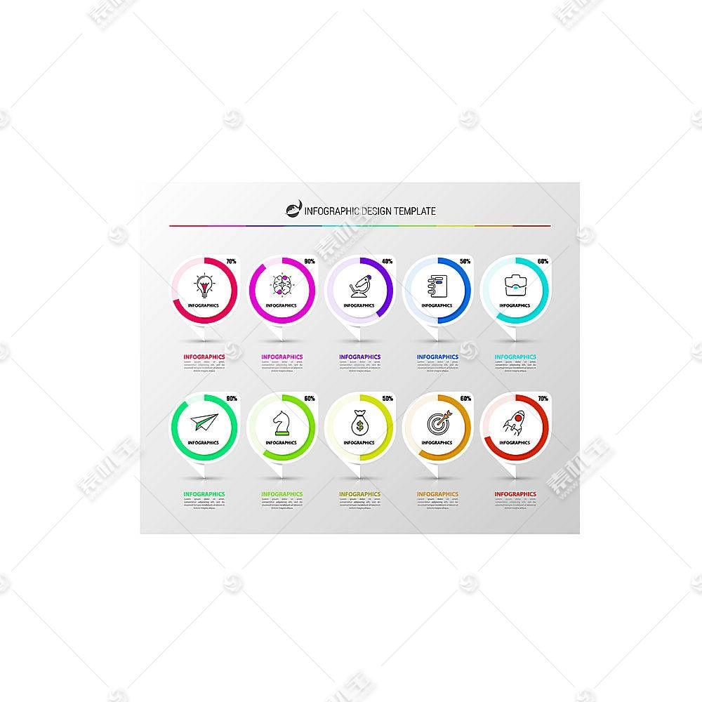 丰富多彩的流程细节信息图表元素的集合