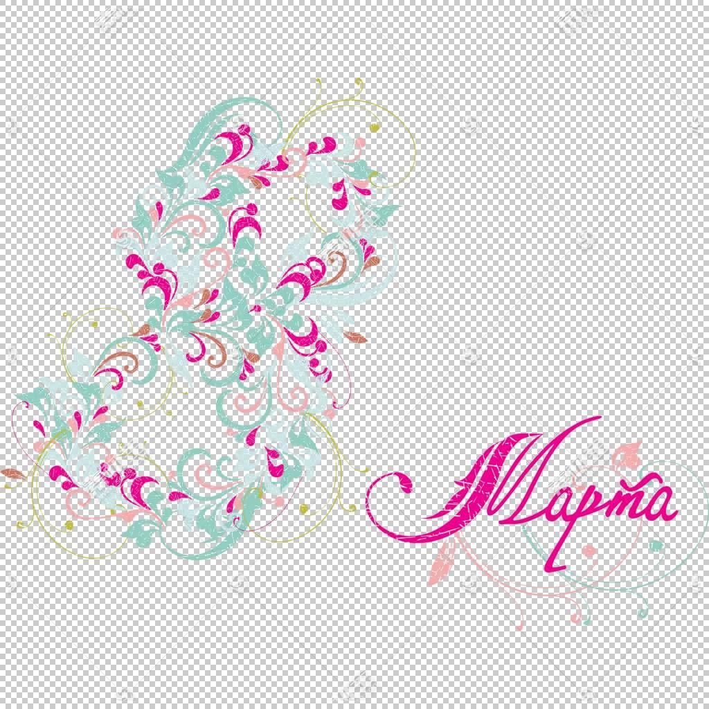 3月8日国际妇女节计算机图标,8月8日PNG剪贴画杂项,文字,其他,封