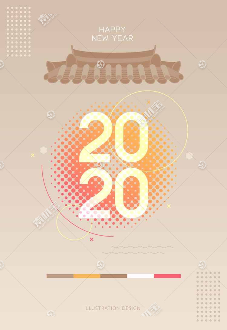 2020新年快乐新年气氛时尚简洁海报设计