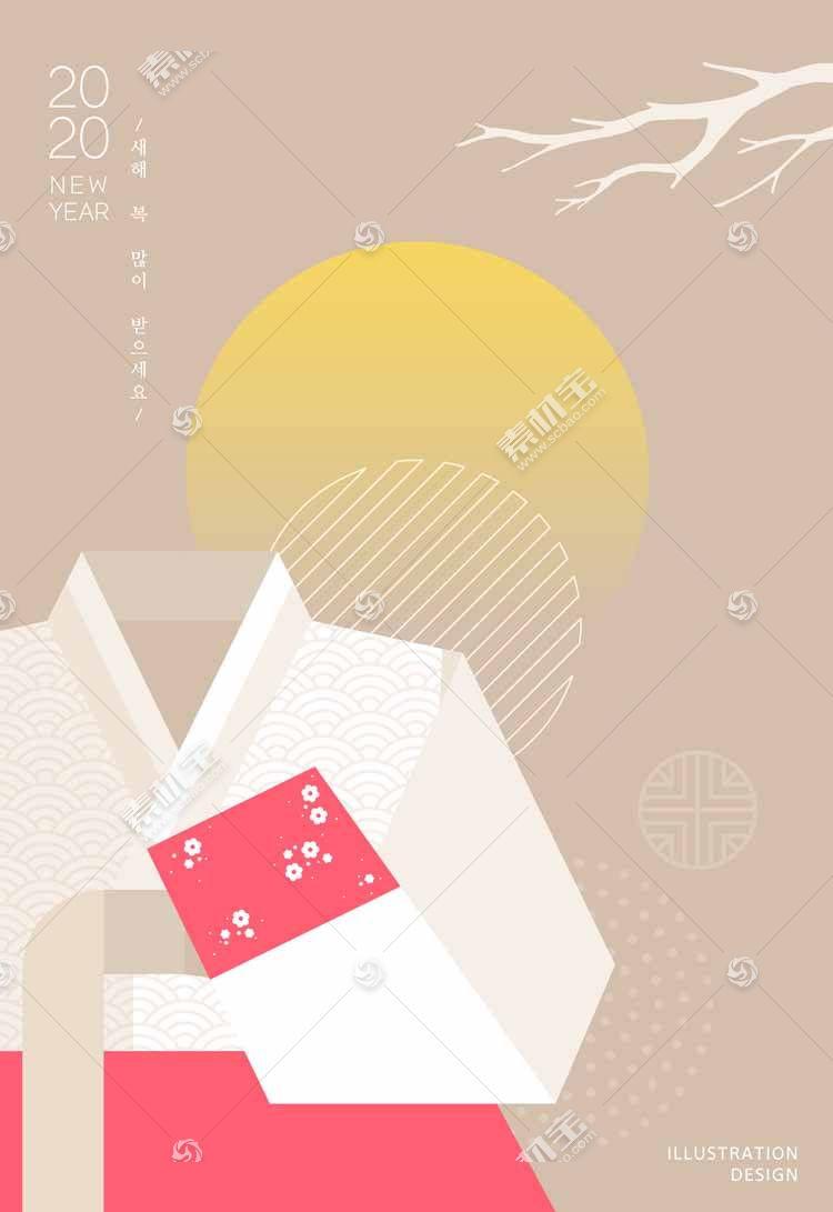 韩式2020新年快乐新年气氛时尚简洁海报设计