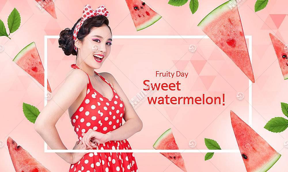 时尚美女与水果元素主题创意海报设计