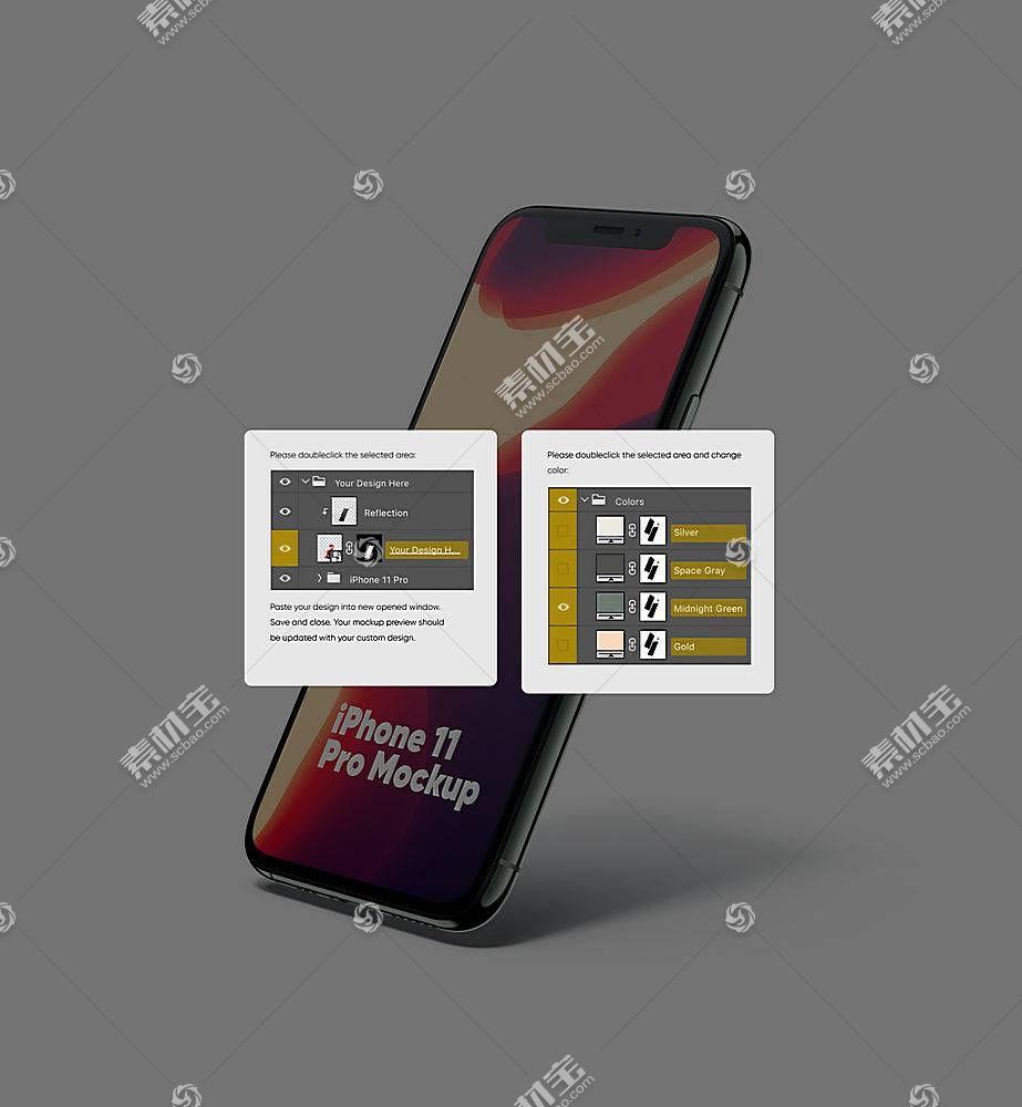 手机PSD素材