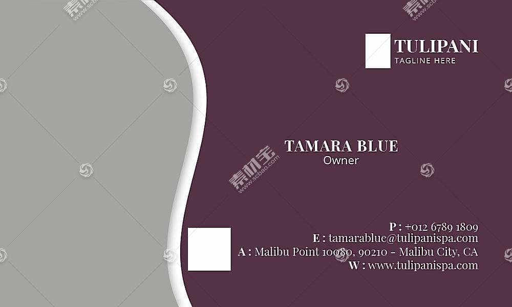 时尚简洁个性商务通用个人名片卡片设计