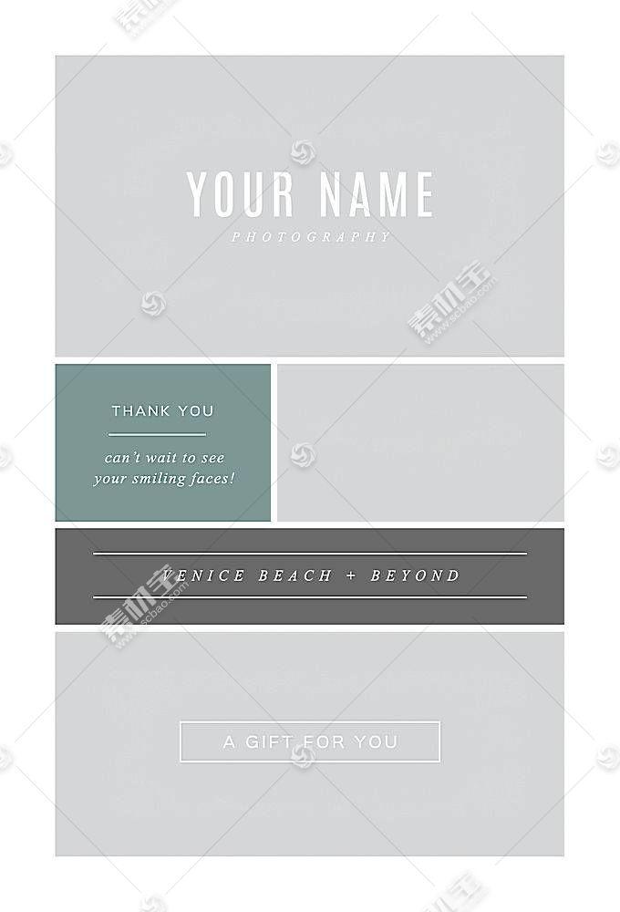 文艺简洁礼物卡明信片设计