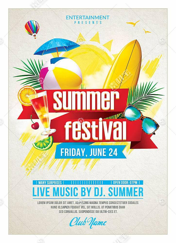 夏日派对主题海报设计