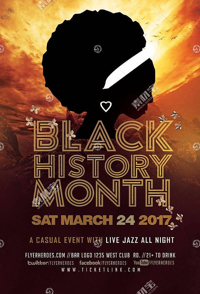 复古个性黑色历史主题海报设计