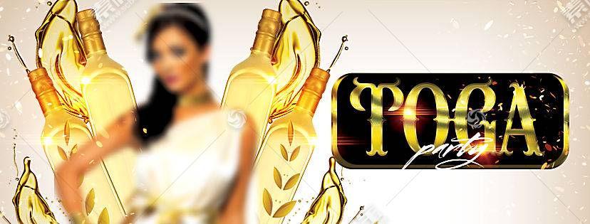 年轻女性香槟派对主题海报设计