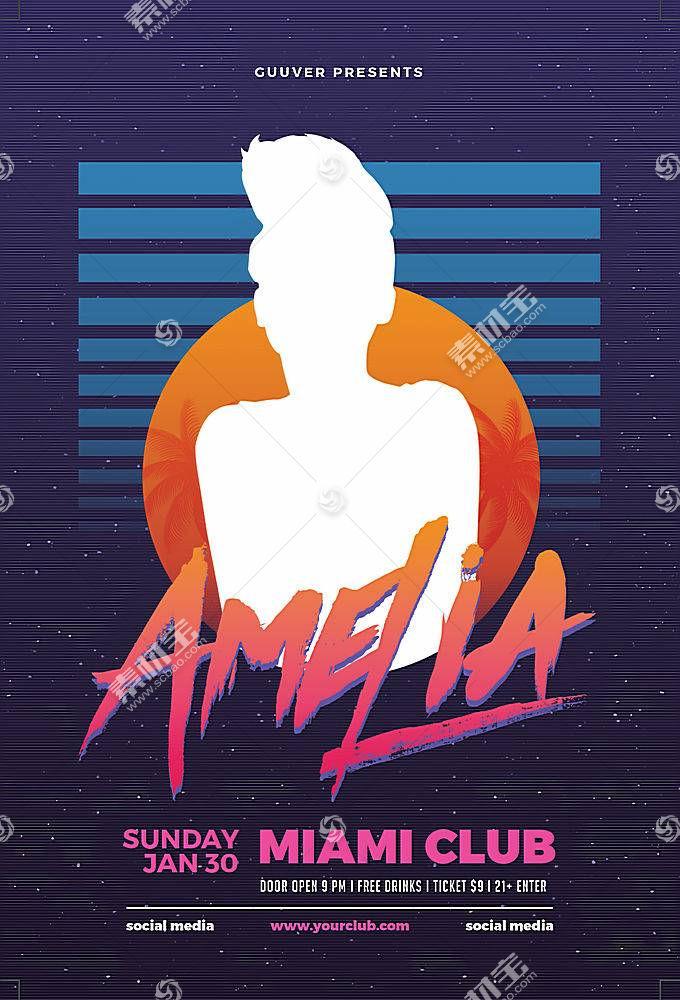 复古女性剪影主题海报设计