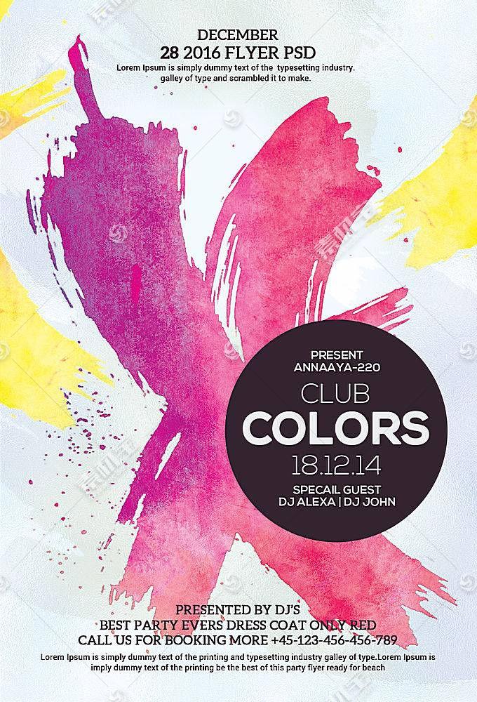 水彩涂鸦风时尚简洁主题海报设计