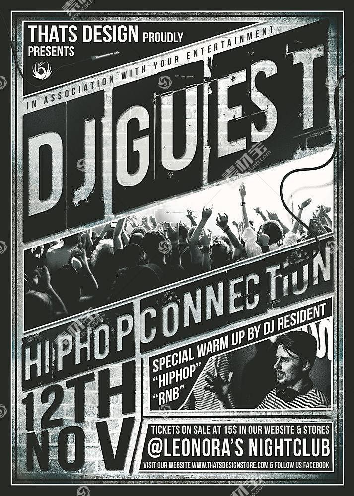 复古个性美式DJ派对主题海报设计