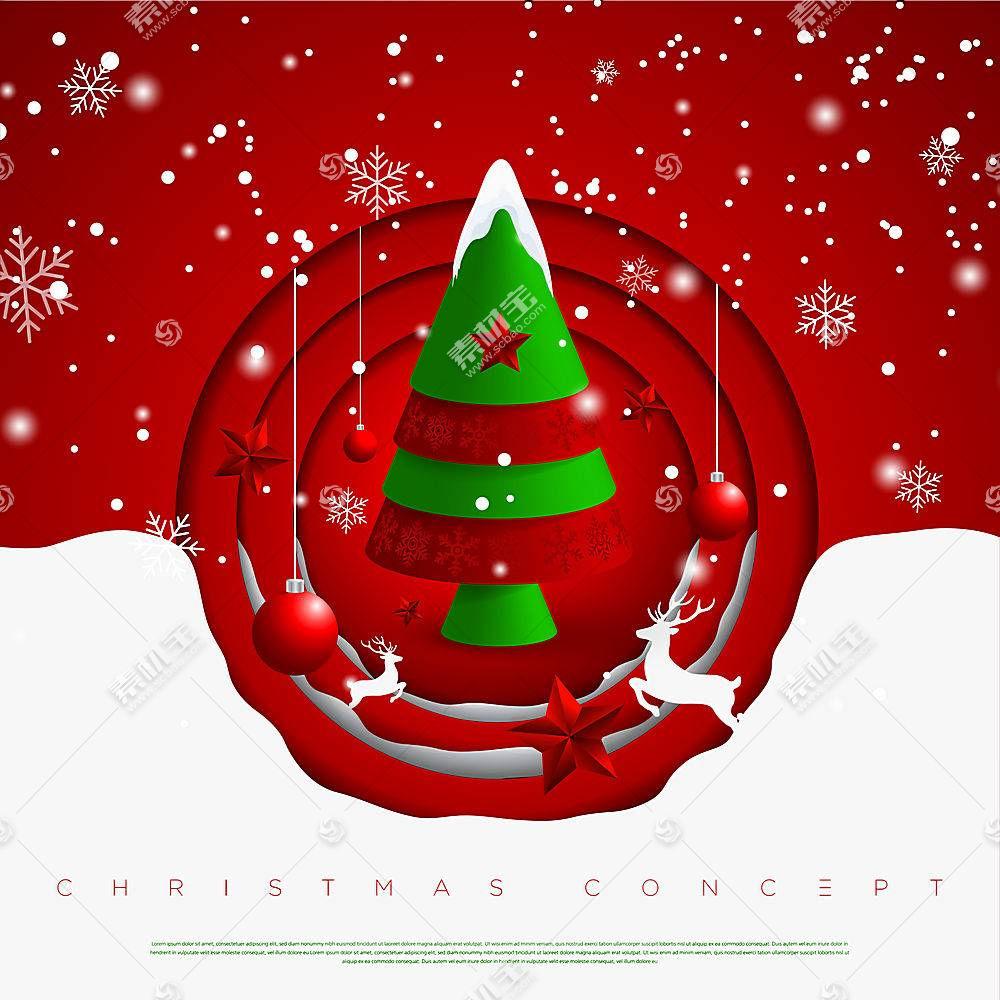 创意时尚圣诞节新年快乐活动海报