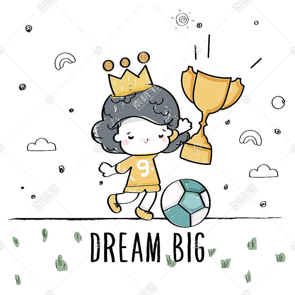 梦想女孩形象卡通手绘插画设计
