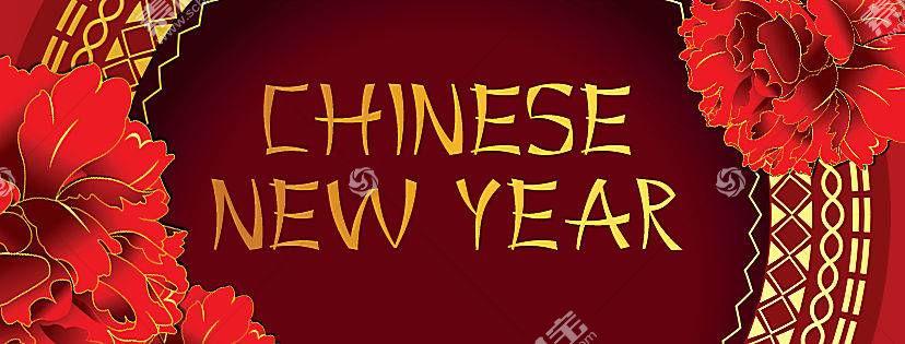 高清大气中国红喜庆新年快乐海报背景素材