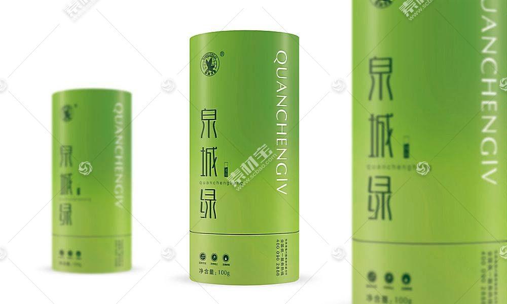 罐装绿茶品牌包装外观智能样机