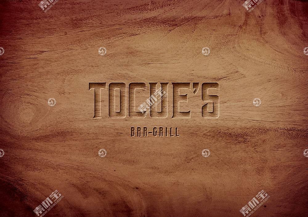 木纹凹陷主题字体设计