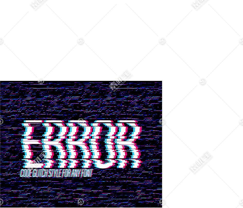 抖音风主题字体设计
