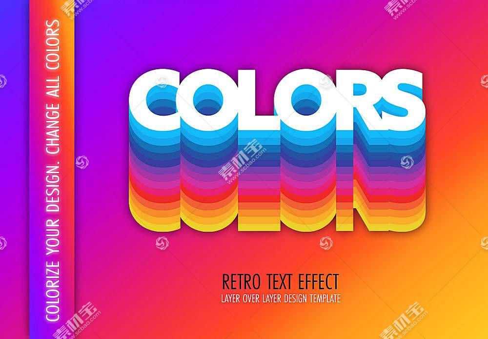 彩虹色渐变主题字体设计