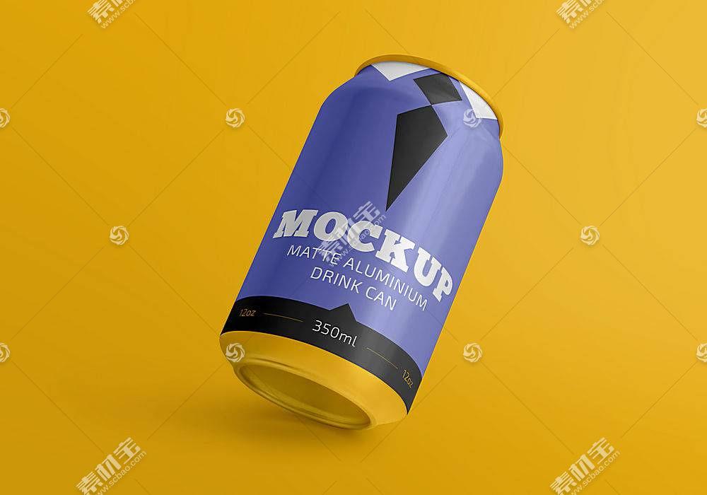 高檔大氣350ml鋁制飲料樣機套裝包裝設計素材