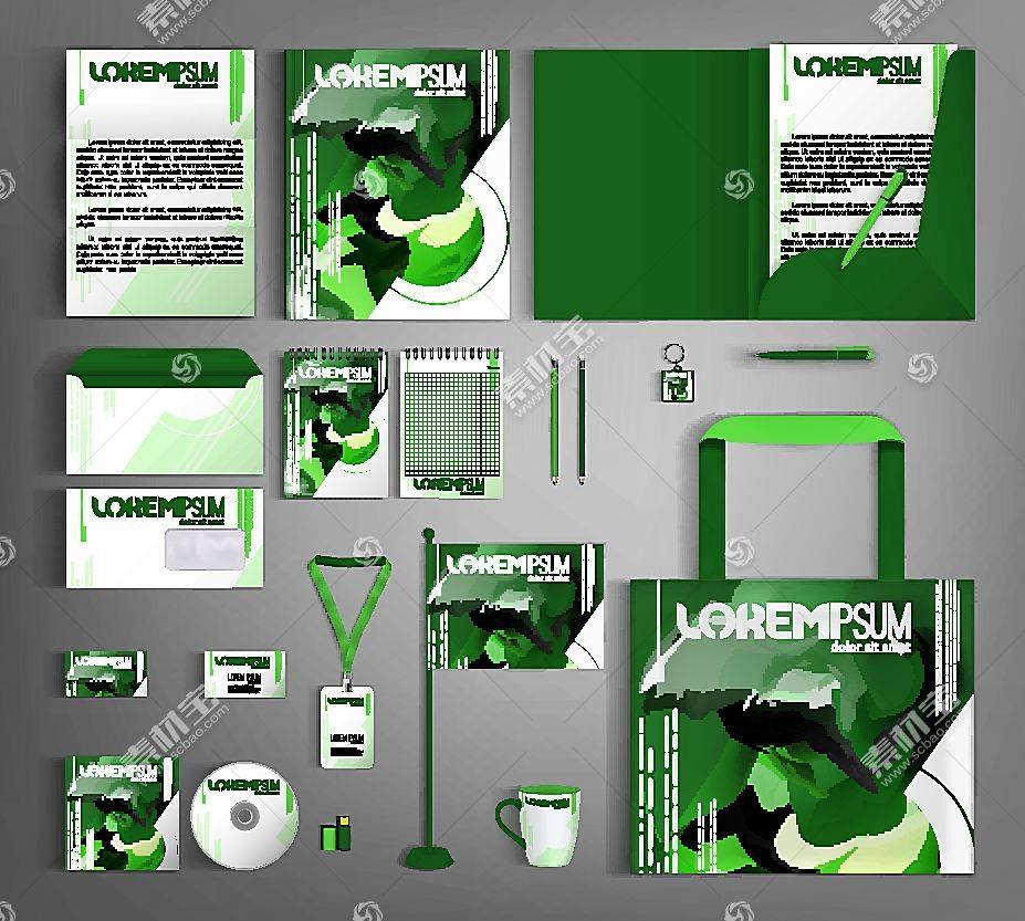 公司形象LOGO展示整套VI衍生品素材