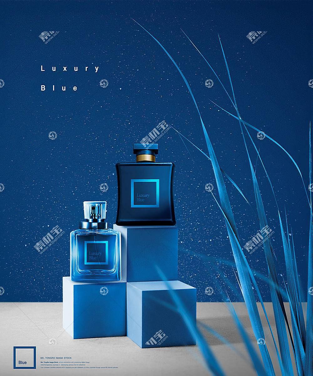 奢华大气简洁蓝色主题通用海报模板