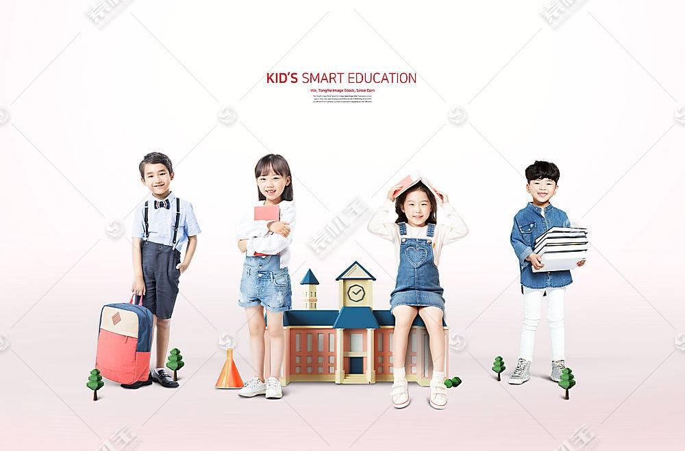 小孩子与读书学习主题人物海报设计
