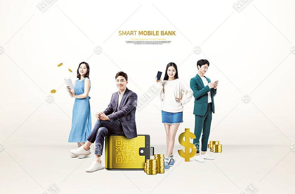 金融商务人士主题人物海报设计